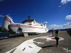 ferry oki