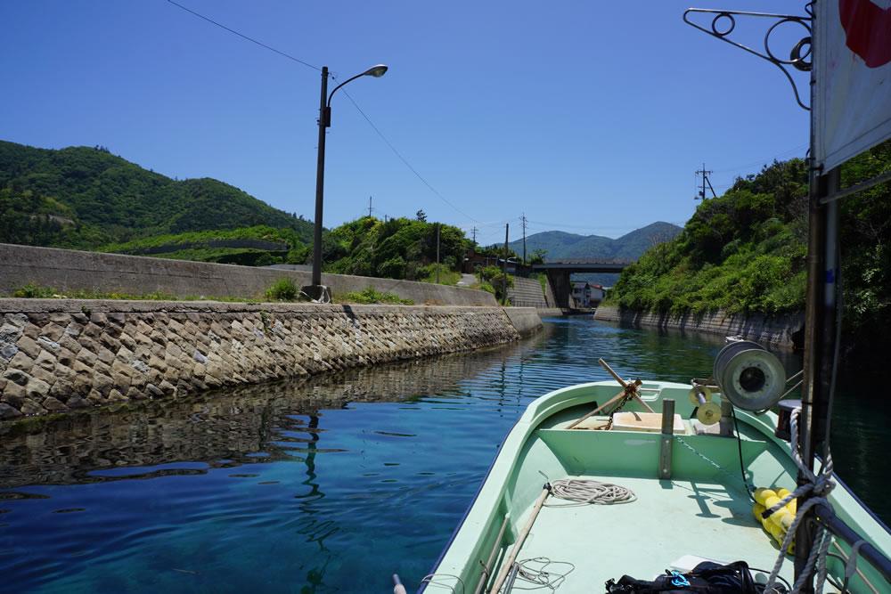 Funabiki Canal