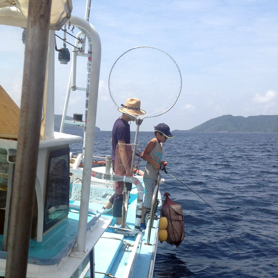 Fishing Boat Charter