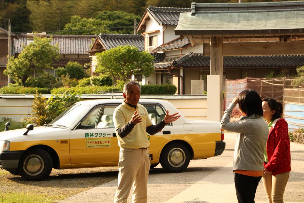 後醍醐天皇脱出大作戦コース(タクシー)