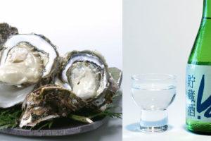 岩牡蠣と地酒